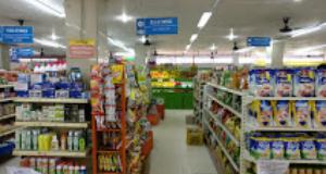 Moolans Family Mart