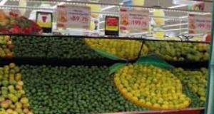 Kurian's Supermarket & Cafe