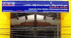Trivandrum Passport Office