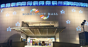 Sobha City Mall