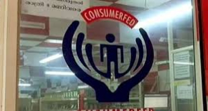 Kerala State Co Operative Consumers Federation Ltd