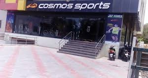 Cosmos Sports World LLP