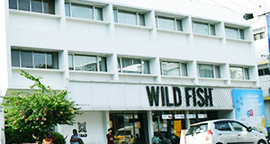 Abad Wild Fish Seafood Store